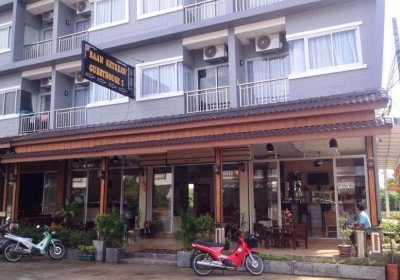 BAAN KETKAEW GUEST HOUSE (EX. LIFESTYLE RESIDENCE)